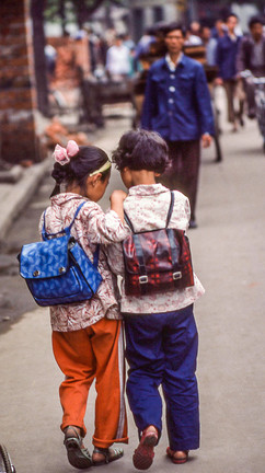 Leshan - Coming Home From School