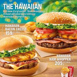 BURGER KING Hawaiian