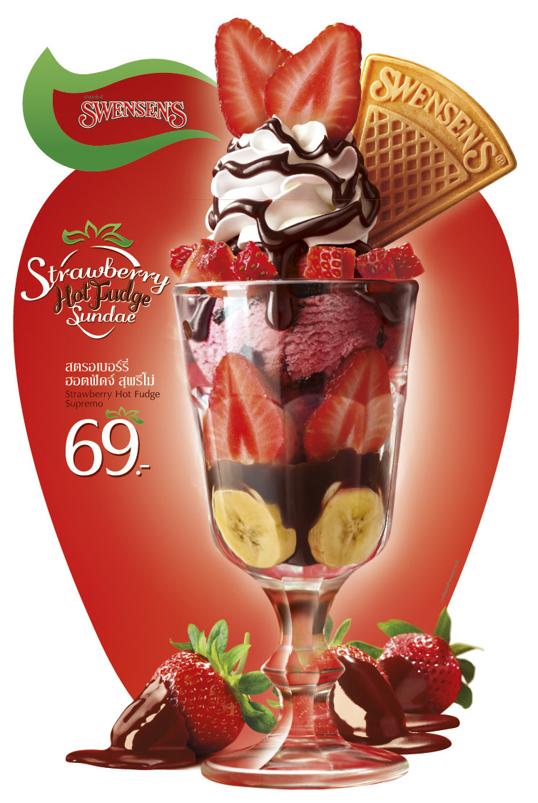 SWENSENS Strawberry_Standee69