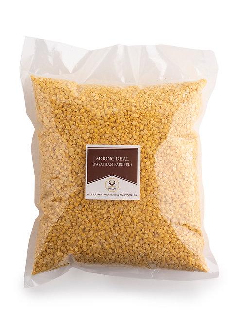 Organic Moong Dhall - பயத்தம் பருப்பு / சிறு பருப்பு - 1 kg