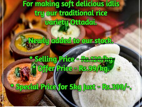 Introducing Traditional Premium Idly Rice Ottadai | Ottadaiyan (White Parboiled)