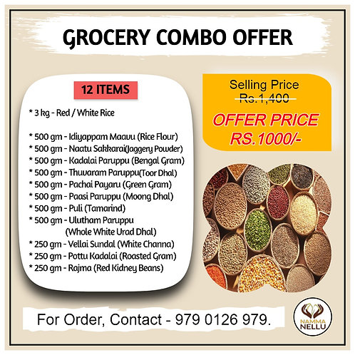 12 Items - Grocery Combo