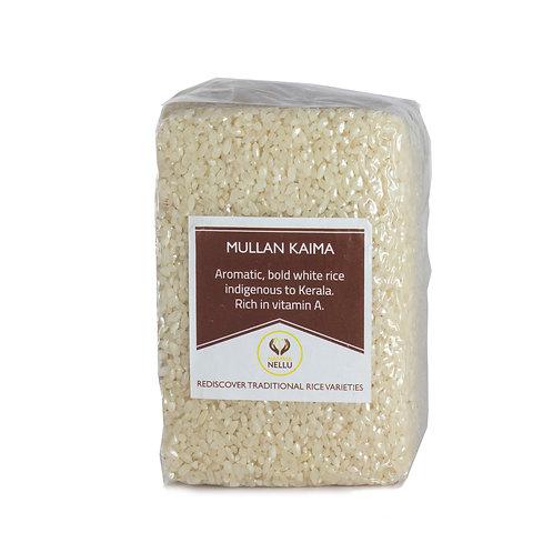 Mullan Kaima (Raw Rice) / Mullan Kazhama / Mullan Khai - முல்லன் கைமா (பச்சரிசி)