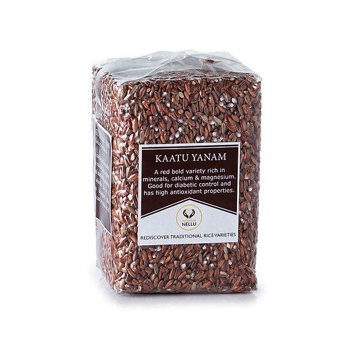 Kattu Yanam (Raw Rice) - காட்டு யானம் (பச்சரிசி)