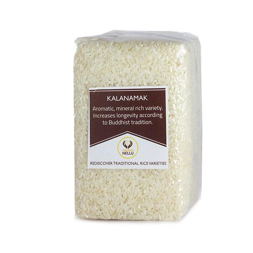 KalaNamak (Raw Rice) - காலாநமக் (பச்சரிசி)