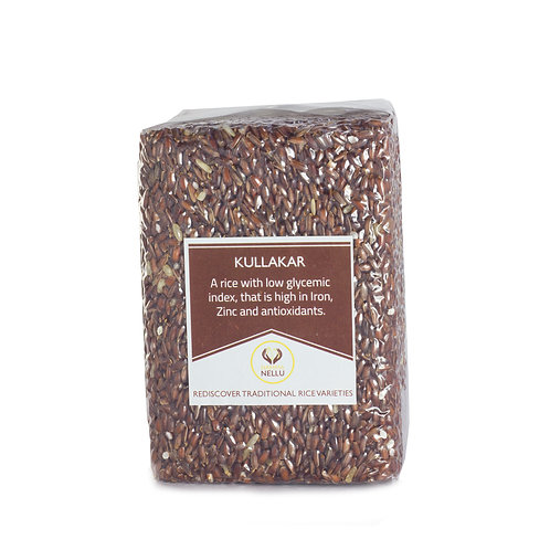 Kullakar (Boiled Rice) - குள்ளக்கார் (புழுங்கலரிசி)