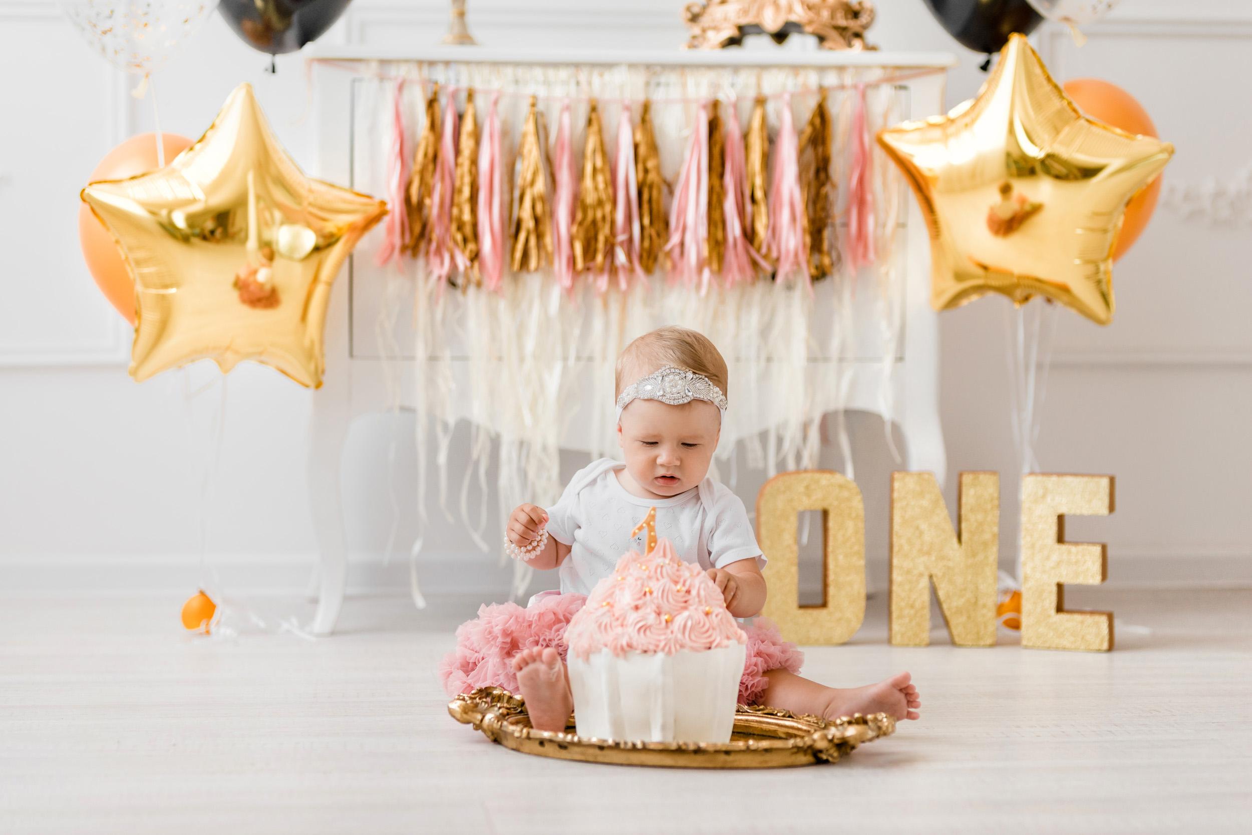 Первый день рождения