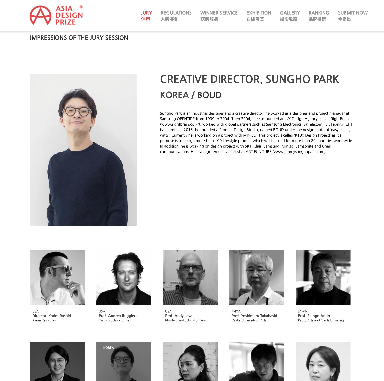 Jury of Asia Design Prize