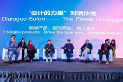 Join a design forum in china