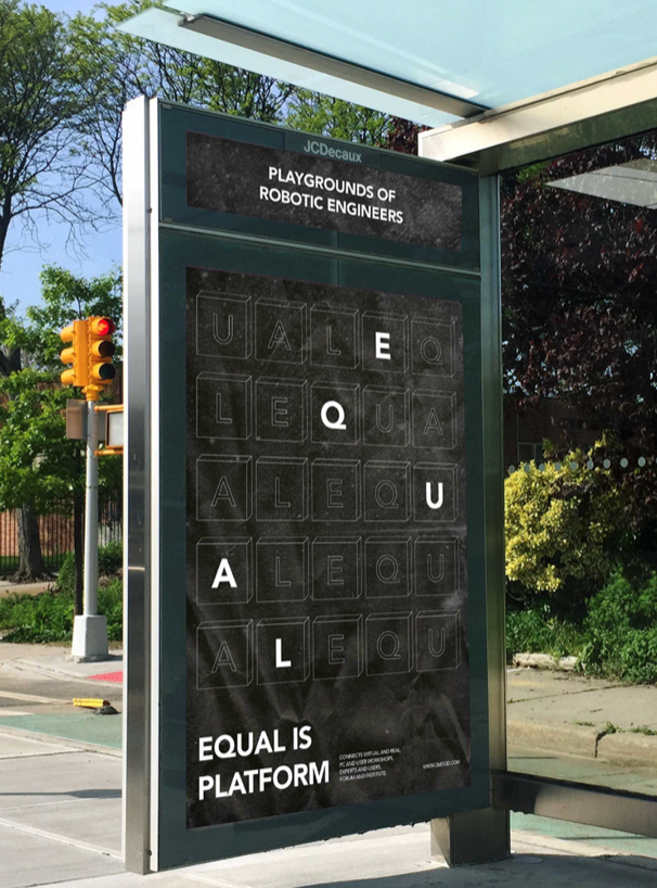 AI robot software brand_EQUAL