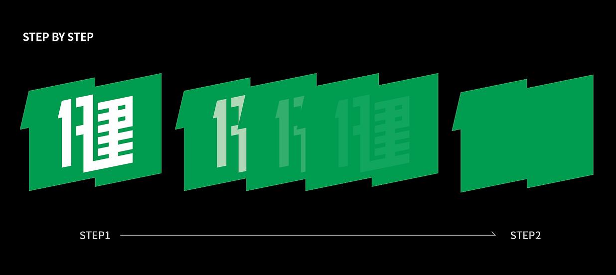 14_건솔루션_비핸스.png