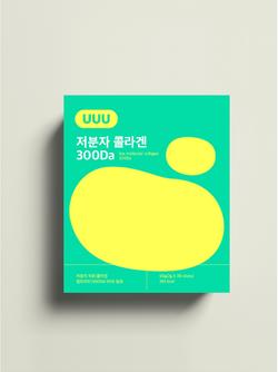 UUU package design guideline