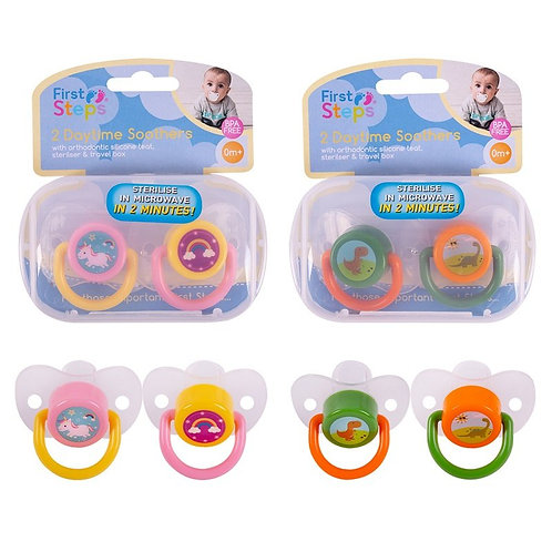 First Steps 2 Pack Daytime Soother & Steriliser Box