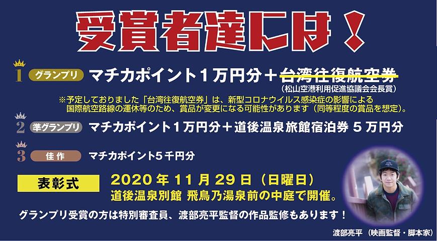 台湾2-5.png