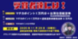 台湾2-4.jpg