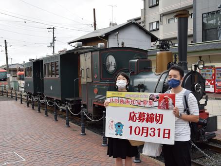 坊ちゃん列車(道後温泉駅)