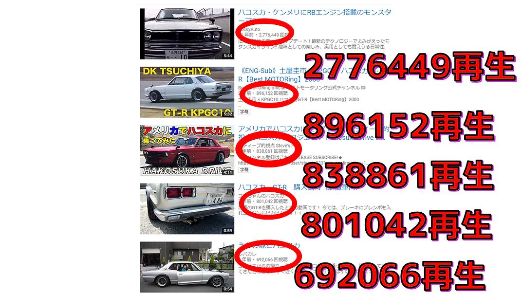 pptBC22.pptm  -  自動回復済み [自動保存済み].pngうvhl