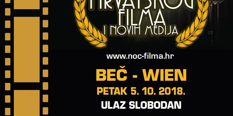 Noć hrvatskog filma / Die Nacht des kroatischen Films