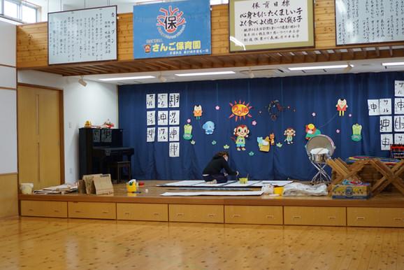 Sasashima Elementary and Junior High School