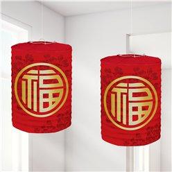 Paper Lanterns 2 pack