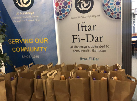 Iftar-Fi-Dar (break your fast at home)
