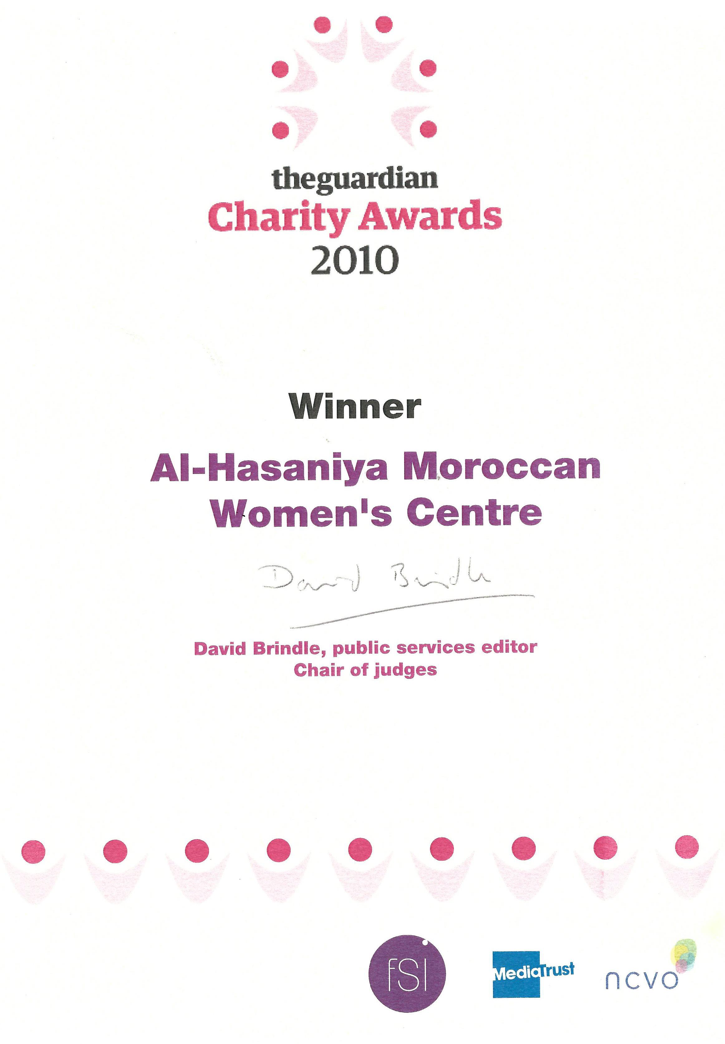 Guardian Award