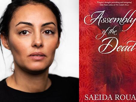 British Moroccan Saeida Rouass's book chosen by Hollywood Producer for film adaptation