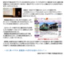 会長研修2.jpg