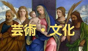 Madonna%20and%20Child%20Saints_edited.jp