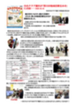 見本市20200201-2.jpg