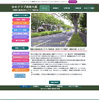 ゆめクラブ湘南大庭.jpg