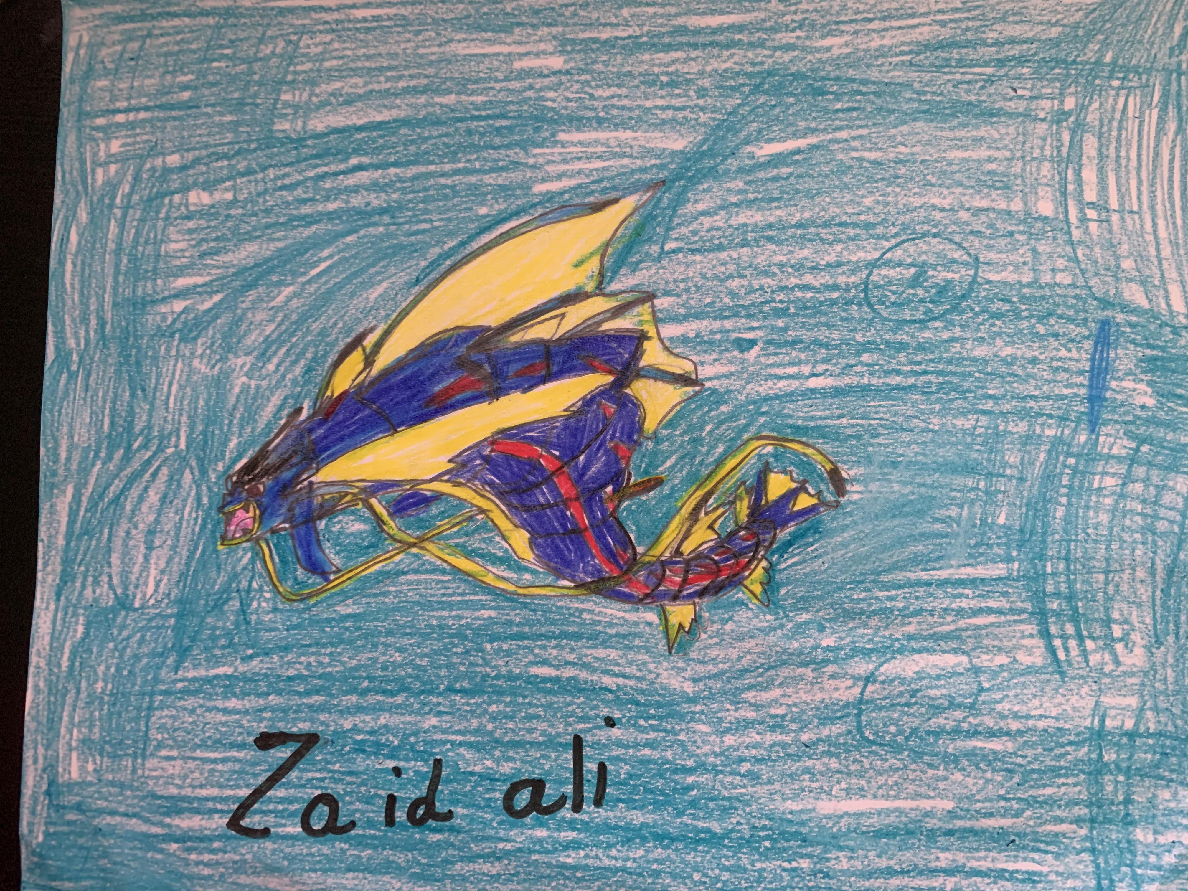 Mega Gyarados by Zaid Ali