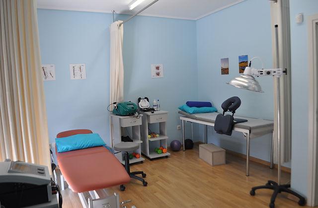 Αίθουσα θεραπείας