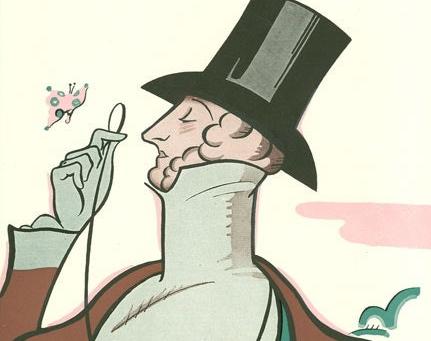 1925 Rea Irvin, SFAI, The New Yorker, Eustace Tilley