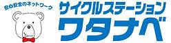 csw_logo2.jpg
