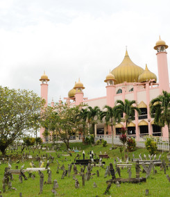 Kuching Old State Mosque