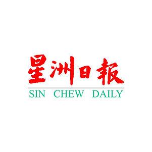 Sinchew Logo.jpg
