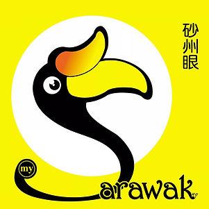 Sarawak Eye.jpg