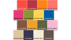 Pantone Colors 2020.They Re Here Pantone Colors 2019 2020