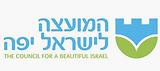 המועצה לישראל יפה.PNG
