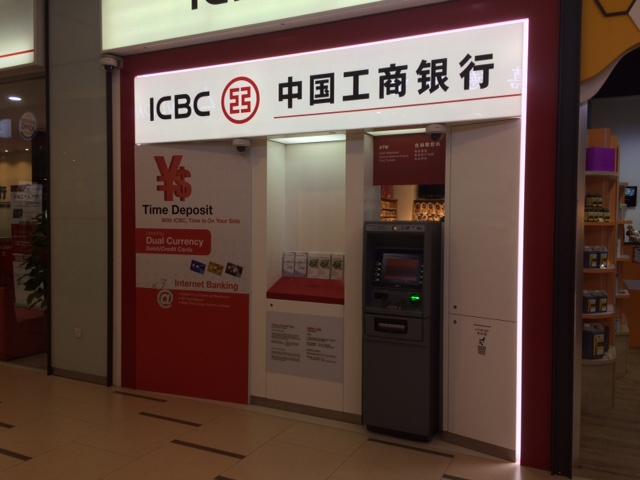 ICBC@Paya Lebar Square