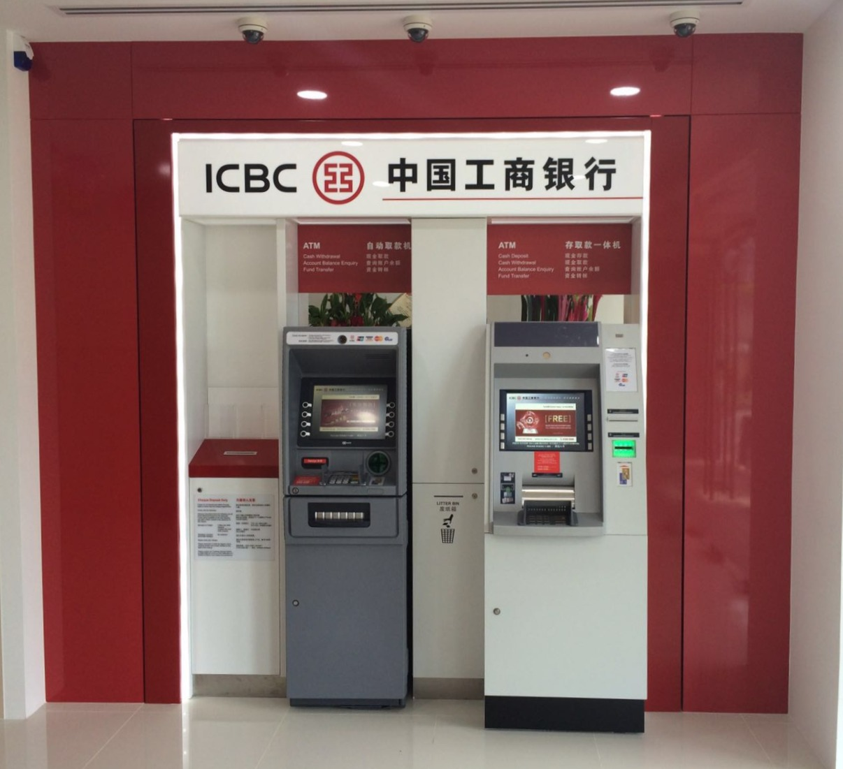 ICBC@Holland V