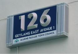 Geylang East HDB