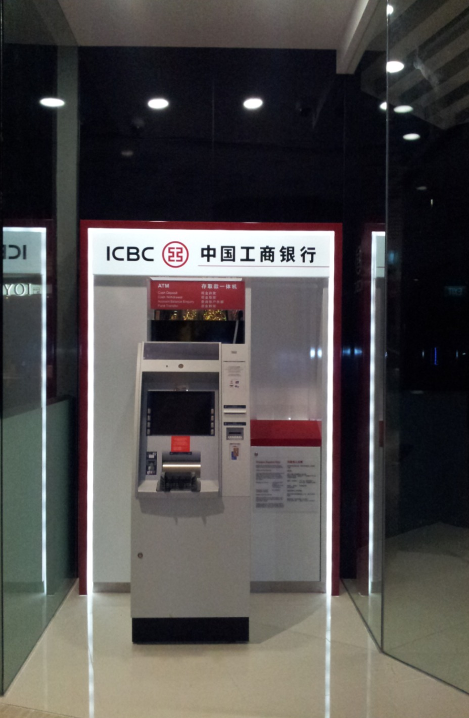 ICBC@East Point Mall