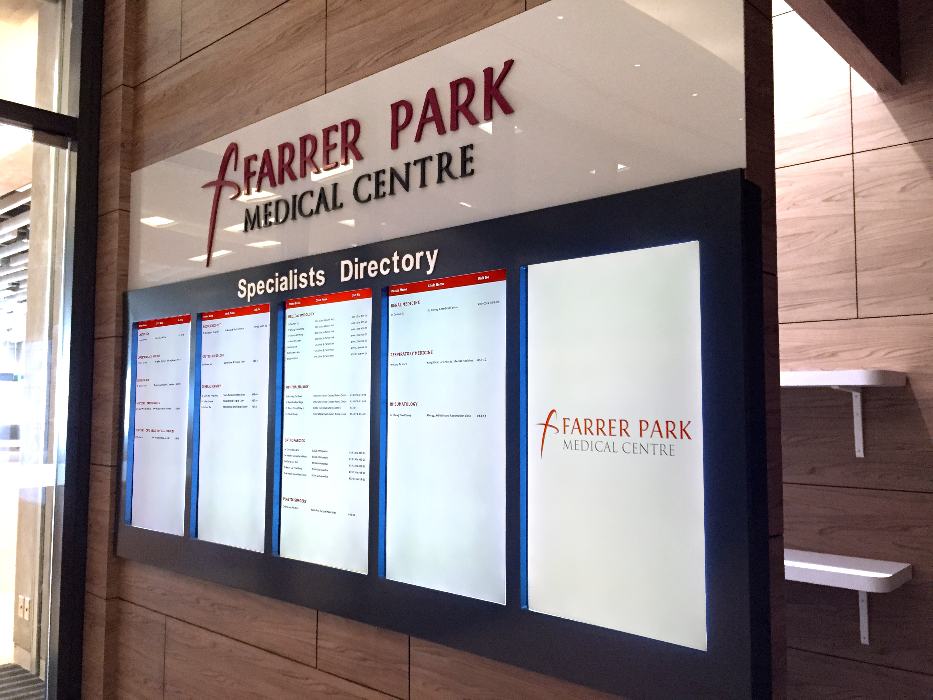 Farrer Park Medical Centre