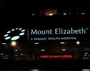 Mount Elizabeth Hospital Facade Sign by Ultimate Display System