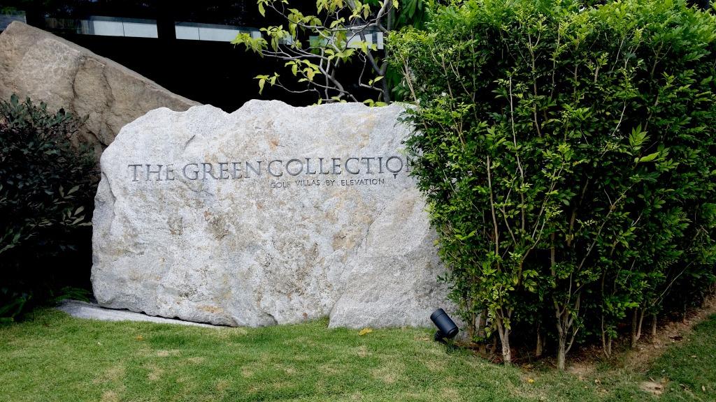 The Green Collection Golf Villa