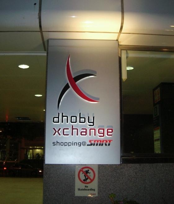Dhoby xchange