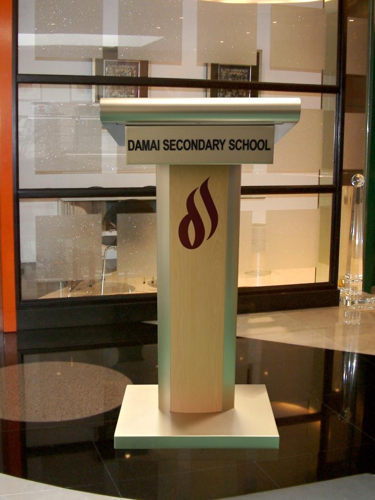 Damai Secondary School
