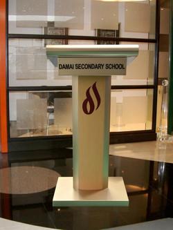 Damai Secondary School